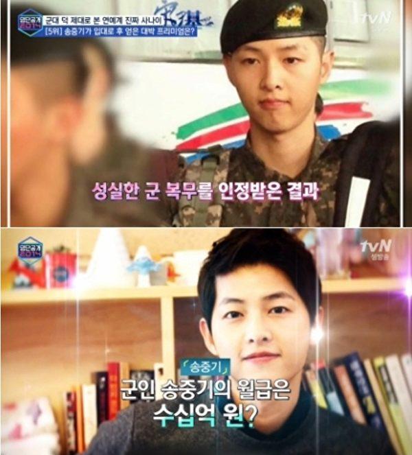 韩星宋仲基。(tvN视频截图/大纪元合成)