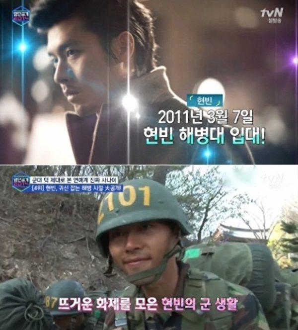 韩星玄彬。(tvN视频截图/大纪元合成)