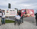 图:12月10日部分湾区华人到脸书总部外抗议扎克伯格媚共。(曹景哲/大纪元)