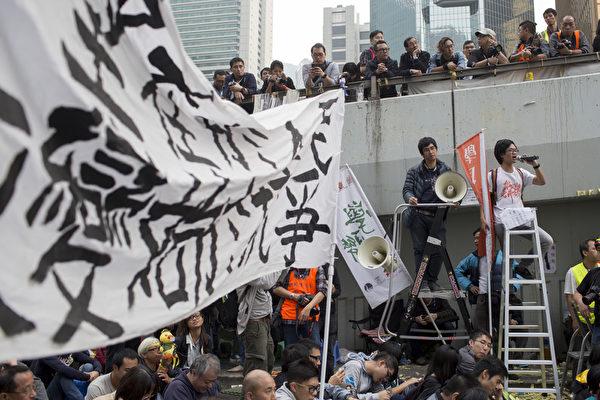 2014年12月11日,在金鐘「佔領區」聚集許多聲援公民抗命的民眾。(Brent Lewin/Getty Images)