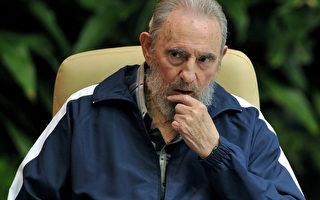 """中共封古巴独裁者领导人菲德尔‧卡斯特罗为2014年""""孔子和平奖""""得主。 (ADALBERTO ROQUE/AFP/Getty Images)"""