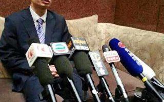 張科科被騷擾 劉勇進被打斷腿 律師境況堪憂