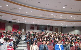 高智晟超越恐惧纪录片震撼台湾青年