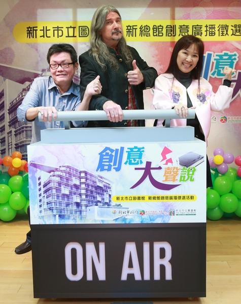 (左起)石班瑜、馬修連恩、美貞一同出席記者會。(新視紀提供)