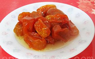 【采秀私房菜】甜蜜吉祥的蜜金枣