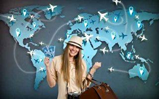 玩得愉快最重要 8要点提升旅游品质