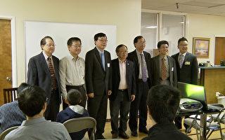 12月6日南加州科工学会举办云计算和大数据科技讲座(张文刚/大纪元)