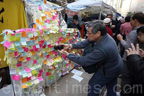 2014年12月14日,銅鑼灣雨傘運動佔領區清場的前一日,大批市民到場拍照留念。(潘在殊/大紀元)