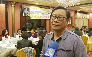 12月14日在蒙特利公园市的晚宴中,针对历时75天的香港雨伞运动,香港立法会议员黄毓民畅谈看法。(郑浩/大纪元)