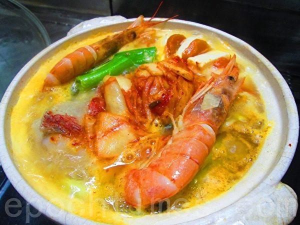 海鲜味噌火锅 图3(家和/大纪元)