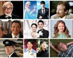 大纪元编辑部评选出的2014年十大娱乐新闻,带您回顾一年来流行文化圈的大事。(大纪元合成图)