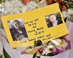 民众留言给两名舍己救人的遇害人质瑞士莲咖啡屋(Lindt Cafe)的经理托里‧约翰森(Tori Johnson)和商界女律师卡特里娜‧道森(Katrina Dawson)。(Photo credit should read WILLIAM WEST/AFP/Getty Images)