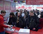 俄罗斯卢布对美元连日暴跌,再次引发俄罗斯民众对通货膨胀以及金融危机的担忧。为了避险,开始抢购大额商品,并疯狂换汇。图为2014年12月15日俄罗斯民众在莫斯科市中心的商场排队等候结账。(KIRILL KUDRYAVTSEV/AFP/Getty Images)