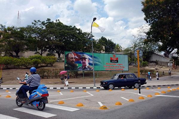 2012年3月27日,古巴第二大城市聖地亞哥。古巴仍是獨裁的共產主義國家,領導人的畫像受到優待。(Spencer Platt/Getty Images)