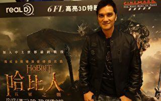 马志翔导演出席RealD 6FL高亮《哈比人:五军之战》特映会。(RealD提供)