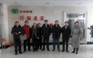 建三江非法控告法轮功案 律师揭中共身份定罪
