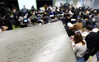 日本研究員小保方晴子,在無法複製曾被譽為突破性幹細胞研究結果後,12月19日表明將辭職。圖為小保方晴子聲明辭職新聞發布會。(JIJI PRESS/AFP )