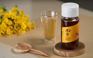在地農產——「自然農法」蜂蜜