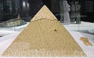 組圖:樂高積木打造世界遺產之美臺灣展出