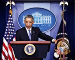 2014年12月19日,美国总统在白宫年终新闻会上发言。(Alex Wong/Getty Images)