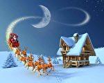 聖誕老人送禮壓力山大 雪橇需3千倍聲速