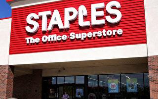週一(4日),Staples與從事共享辦公空間的初創公司Workbar宣布,將合作在波士頓地區的三家Staples店首開共享辦公空間。(Tim Boyle/Getty Images)