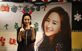 張鈞甯慶出道十年 邀粉絲提前過聖誕