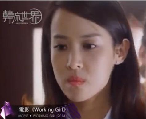 新片《Working girl》趙茹珍的造型。(新唐人電視台網路截圖)