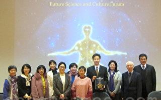 """未来科学与文化讲座探索""""另外空间"""""""