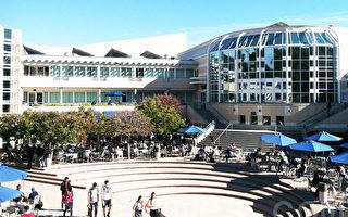 全美大学排名 UCSD第44 不如前几年