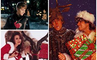 【视频】YouTube最热圣诞歌曲选听6首