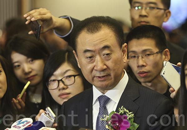 万达集团董事长王健林。(余钢/大纪元)