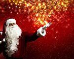 保有純真善良 聖誕老人一直看護著孩子