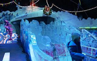 中国艺术家的圣诞礼物:长滩冰雪节