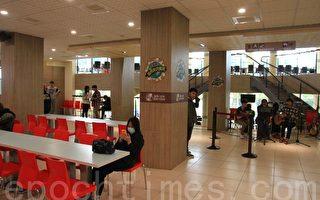 改造學生餐廳  空設系打造美食廣場