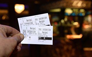 《刺殺金正恩》將於2014年12月25日聖誕節在全美44個州的292個影院全面上映。(ROBYN BECK/AFP/Getty Images)