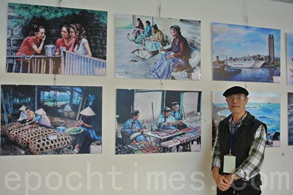 海科馆举办【恋. 八斗 地方艺术展】于教育中心,画家杜沧龙分享他游走国内外的画作。(周美晴/大纪元)