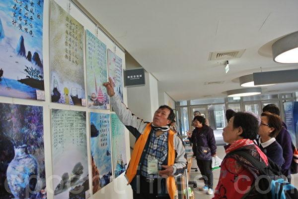 海科馆【恋. 八斗 地方艺术展】,诗书画全能的林福荫,为观众导览他的作品。(周美晴/大纪元)