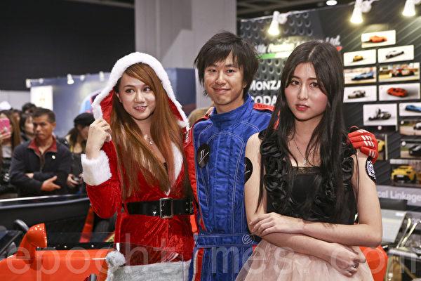 25日圣诞节,香港冬季购物节开幕,并首次举办香港车展(新版)及国际车品博览,吸引大批车迷到场参观。赛车手刘锡辉现场与车迷同乐。(余钢/大纪元)