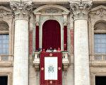 12月25日,教皇方濟各在聖彼得廣發表題為「致全城與全球」的聖誕祝福。(Franco Origlia/Getty Images)