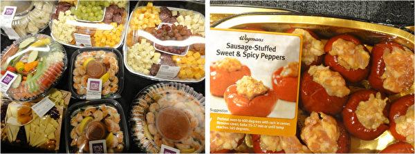 费城西郊King of Prussia的Wegman's 超级市场为顾客精心准备的各种手指食物(finger food)拼盘和香肠酿辣椒。 (司瑞/大纪元)