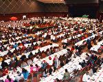 加州聖地亞哥聖誕慈善午餐惠千人