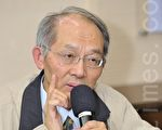 中华经济研究院研究员吴惠林教授(罗瑞勋/大纪元)