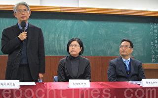 《超越恐惧:高智晟的故事》震撼台大师生