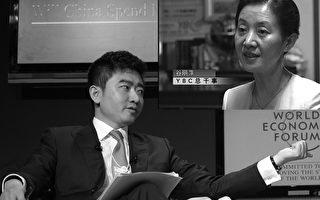 有報導稱,芮成鋼與大他18歲的令計劃之妻谷麗萍有不正當關係。(大紀元合成圖)