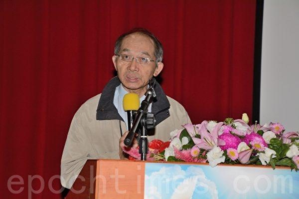 自由通訊傳播協會理事長、中華經濟研究院特約研究員吳惠林。(方惠萱/大紀元)