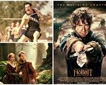 圣诞节周末北美票房榜前三甲:《霍比特人:五军之战》(又译:哈比人3)、《坚不可摧》(又译:永不屈服)和《魔法黑森林》。(华纳兄弟,环球影业,迪士尼/大纪元合成图)