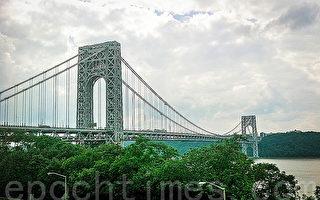 喬治-華盛頓大橋,費用提高的設施之一。(攝影:Tim McDevitt/大紀元)