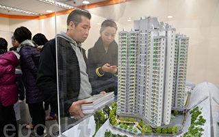 香港新居屋申请火爆市民叹上楼难