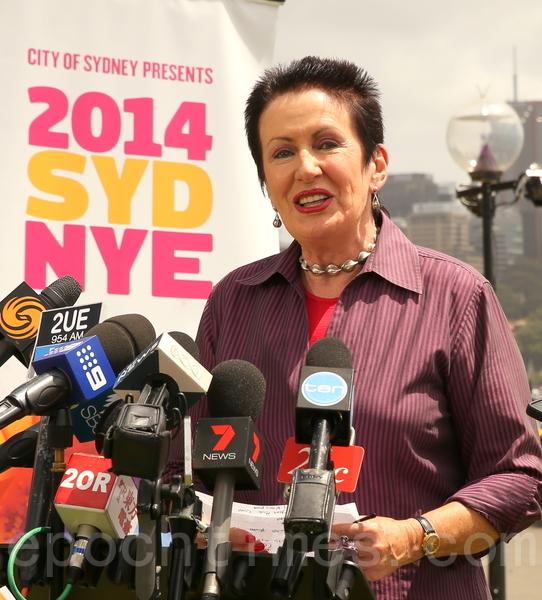 """莫尔女士表示,""""无论您身在何处,或以何种方式庆祝,悉尼都会在辞旧迎新之际为您留下最美好的记忆。""""(摄影:何蔚/大纪元)"""